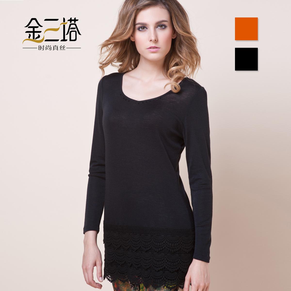 free shipping Silk wool autumn lace low all-match long-sleeve Women t-shirt basic shirt yzf2c709