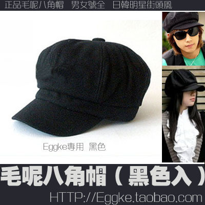 free shipping Spring and autumn black woolen octagonal cap outdoor female male hat