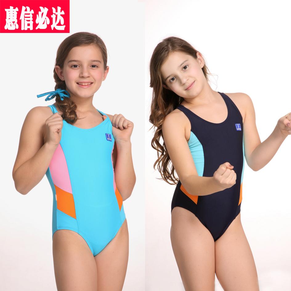 Free Shipping Swimwear one piece trigonometric 758 sports professional girl child swimwear spa