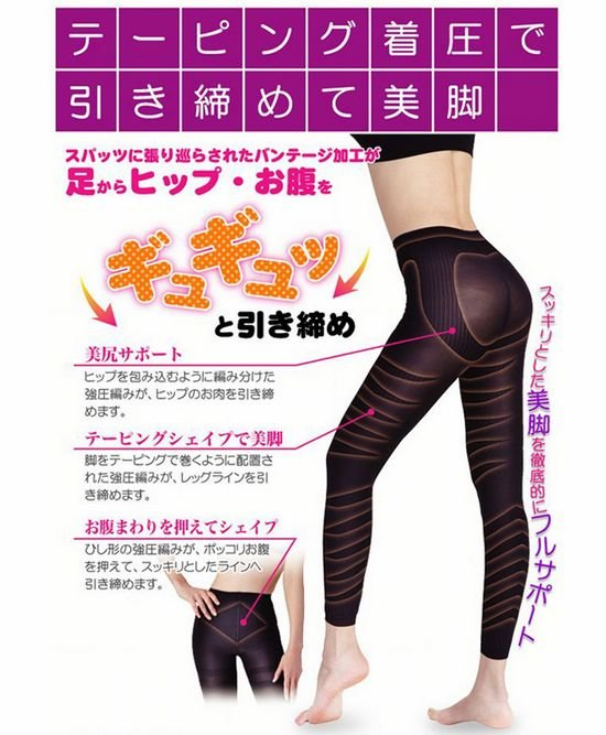 Free Shipping TAPING BEAUTY SPATS Slimming Pants Body Building Pants Slimming Body Suit Body Shaping Burn Fat Calories 10pcs
