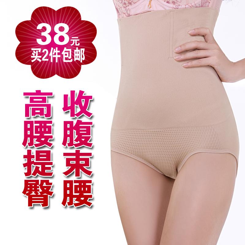 FREE SHIPPING  Thin female body shaping pants seamless high waist butt-lifting abdomen drawing panties high waist fat burning