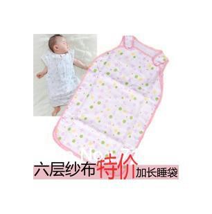 Free shipping Wholesale Six layers of cotton gauze sleeping bag