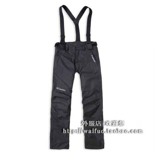 Free Shipping women's outdoor sport pants trousers 2013 fashion Two pieces Waterproof breathable climbing women Jumpsuits