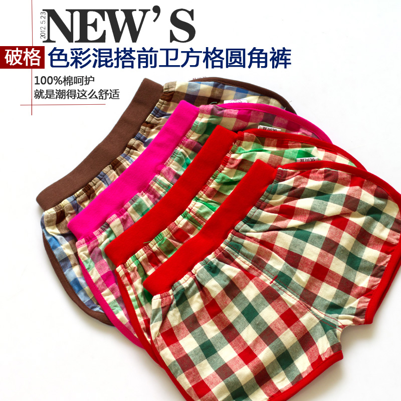 Free shipping2013 new kid's summer  shorts 100% cotton  plaid beach pants promotion