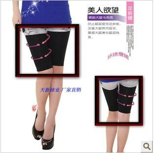 FREESHIPPING High Quality Sexy The Thin Thighs Compression Socks Varicose Veins Legs Stockings Fat Burning Stovepipe Socks
