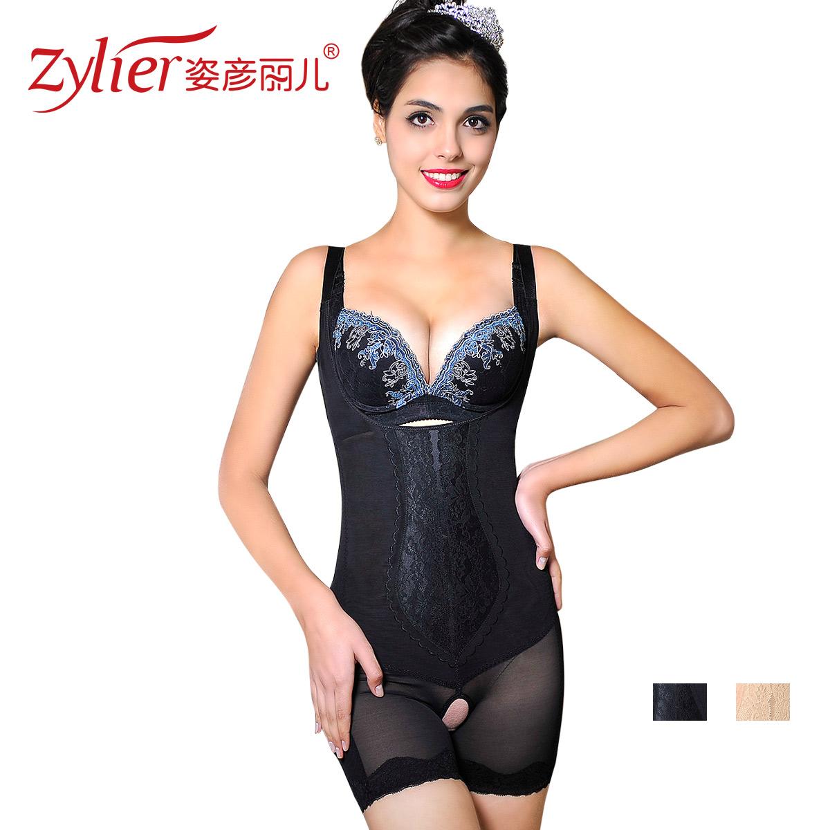 b7e0eab5f9 freeshipping Magic 3cm summer ultra-thin one piece shaper beauty care  underwear shapewear abdomen drawing lt116