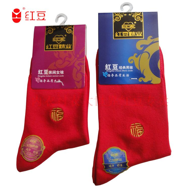 Globalsources great faculative lucky lilliputian sistance men and women socks