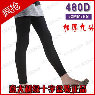 Green cross 480d stovepipe socks leg socks ankle length trousers autumn and winter thick tights