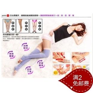 Green cross stovepipe socks night fat burning socks 360d sleeping socks female stockings lace over-the-knee