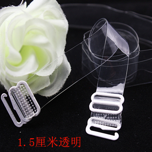 High quality 1.5 invisible tape pectoral girdle metal buckle transparent shoulder strap