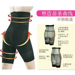 High waist abdomen corset drawing butt-lifting beauty care pants high waist abdomen legging drawing legging