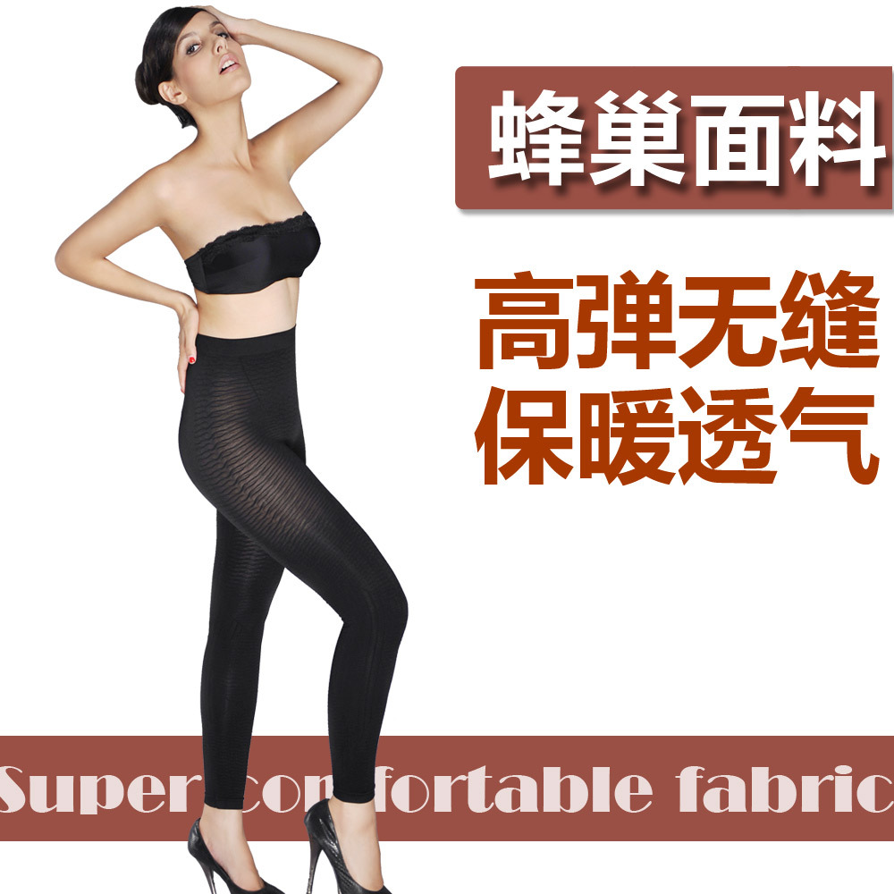 High waist abdomen drawing seamless body shaping pants drawing abdomen pants butt-lifting pants body shaping panties sk97