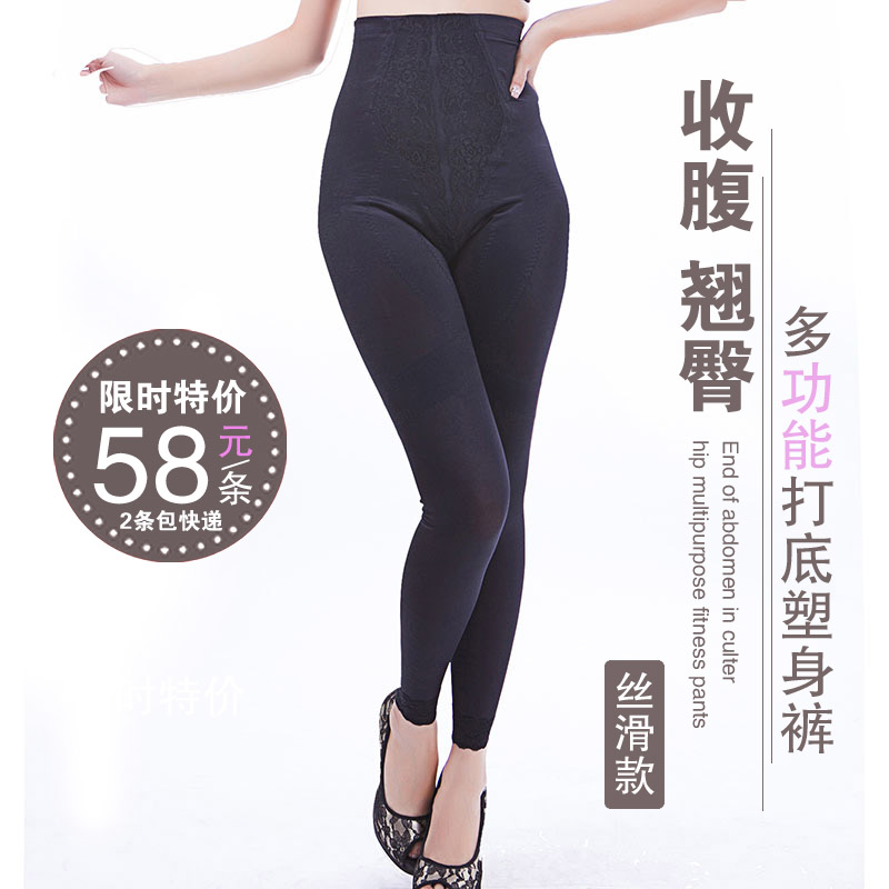 High waist abdomen jahn has been reporting drawing pants butt-lifting body shaping pants corset slimming pants folded