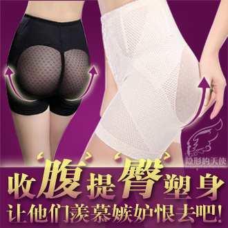 High waist body shaping pants ultra-thin breathable abdomen drawing pants kummels cummerbund women's slimming butt-lifting body