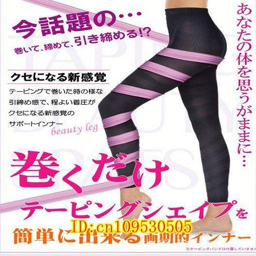 Hot Sale! Long L~LL Size Sculpting Pants Slimming body shaping pants Pioneering Design of Massager Free Shipping