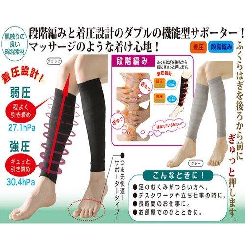 Japan germanium titanium silver care stovepipe legs socks