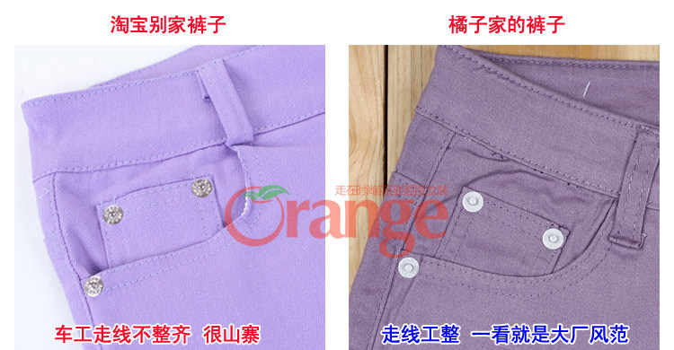 Korean Slim thin large size stretch jeans candy-colored shorts color shorts
