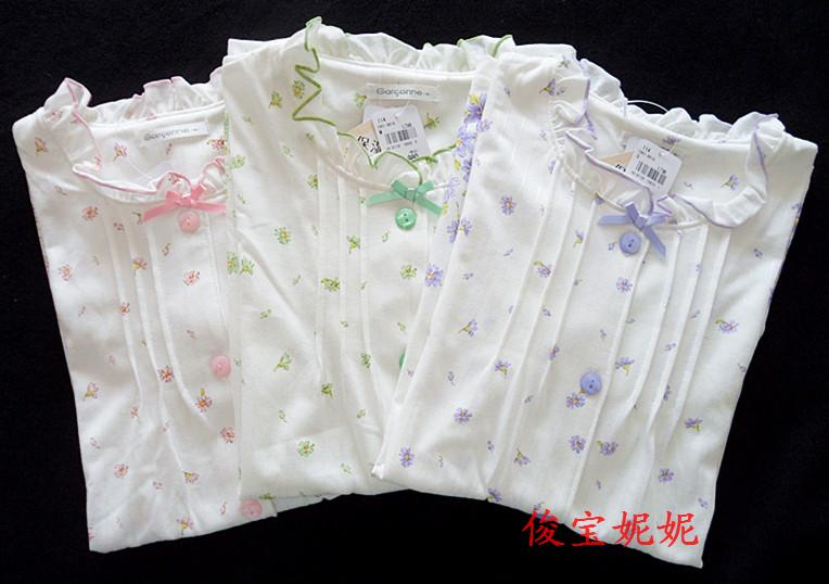 LMMS Summer female moisturizing print three quarter sleeve lounge sleepwear upperwear