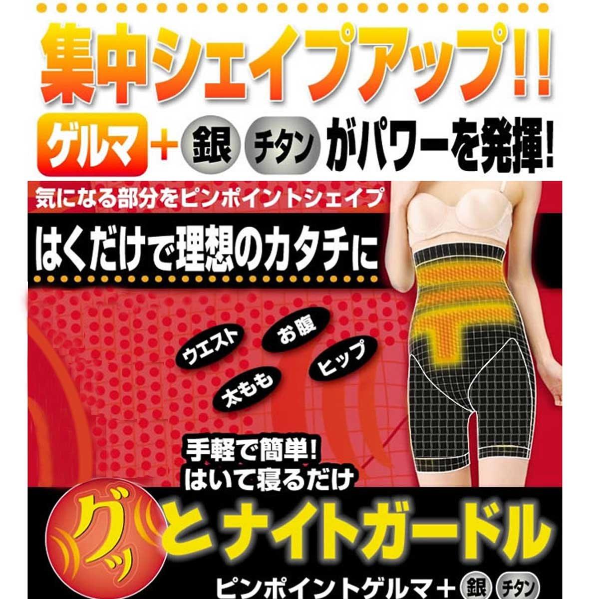 Made in Japan slimming underwear wholesale  K54