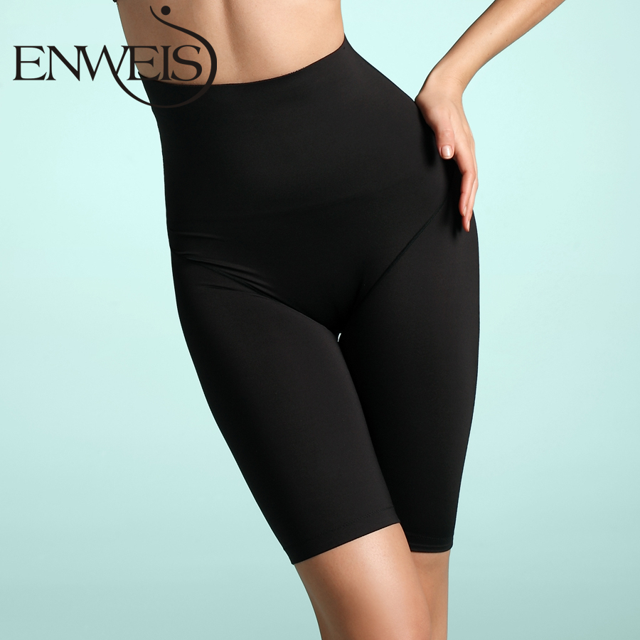 Maniform high waist long pants slim waist abdomen pants drawing 10510038 329