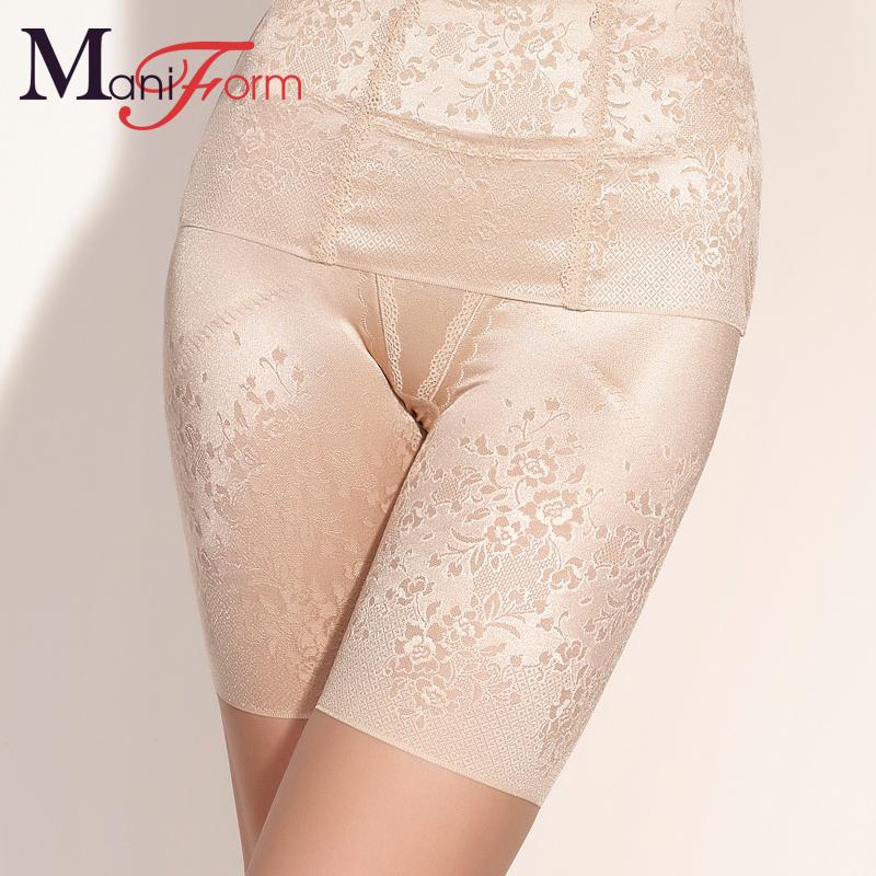 Maniform high waist plastic pants 20510097