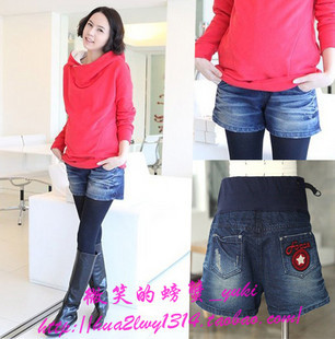 Maternity 2011 spring and summer autumn and winter maternity denim shorts belly pants boot cut jeans