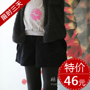 Maternity boot cut jeans culottes spring and autumn maternity pants 0013 corduroy maternity shorts spring and autumn