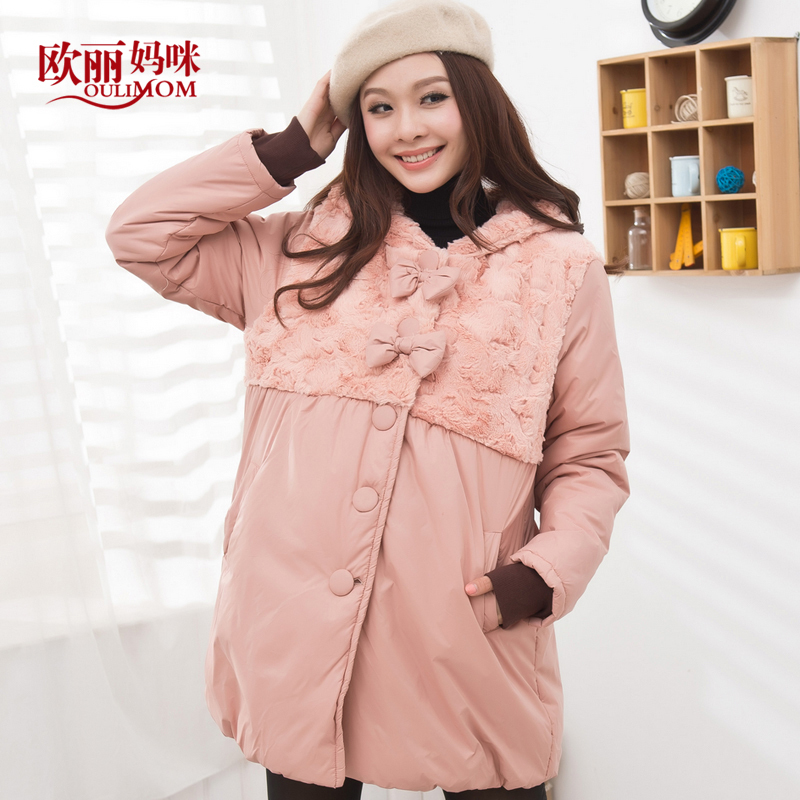Maternity clothing autumn and winter maternity wadded jacket thickening thermal maternity cotton-padded jacket top outerwear