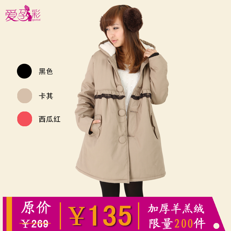 Maternity clothing autumn and winter wadded jacket fashion maternity cotton-padded jacket maternity thickening thermal berber