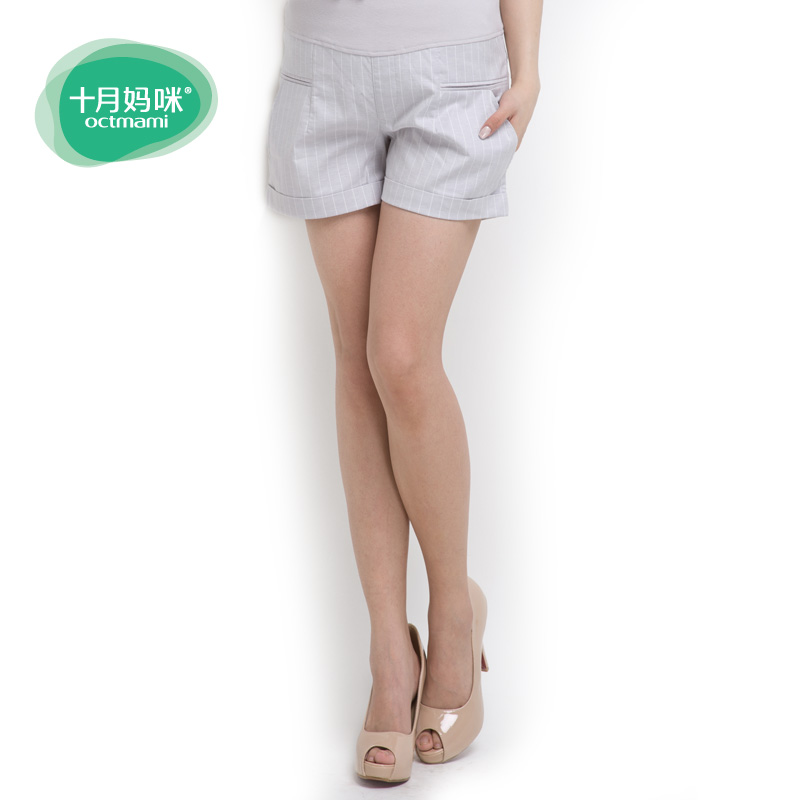 Maternity clothing casual comfortable stripe maternity shorts