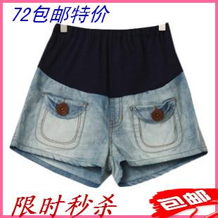 Maternity clothing maternity denim shorts maternity pants plus size maternity pants
