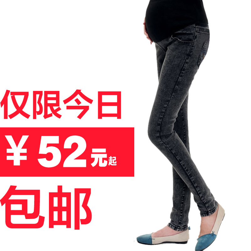 Maternity clothing maternity legging maternity maternity pants jeans trousers skinny pants