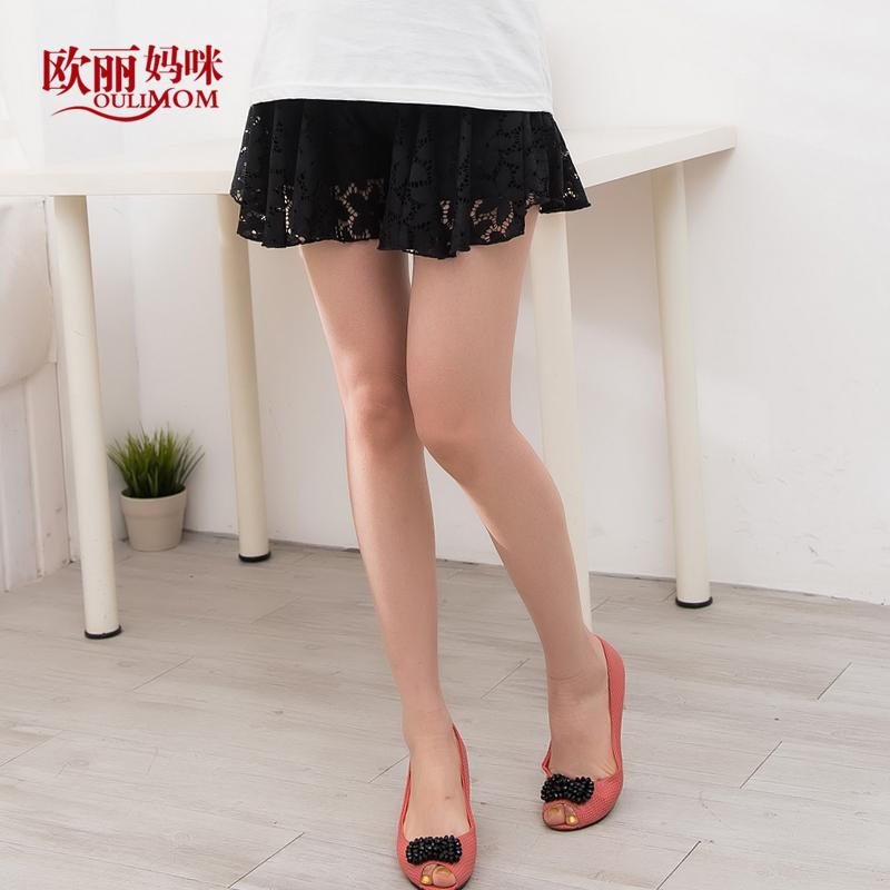 Maternity clothing maternity short skirt bust skirt pants fashion lace maternity dress pants