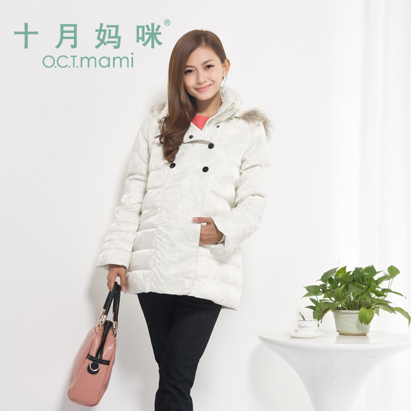 Maternity clothing small houndstooth detachable cap down coat