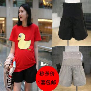 Maternity clothing summer maternity belly pants fashion casual pants maternity shorts knee-length pants maternity pants
