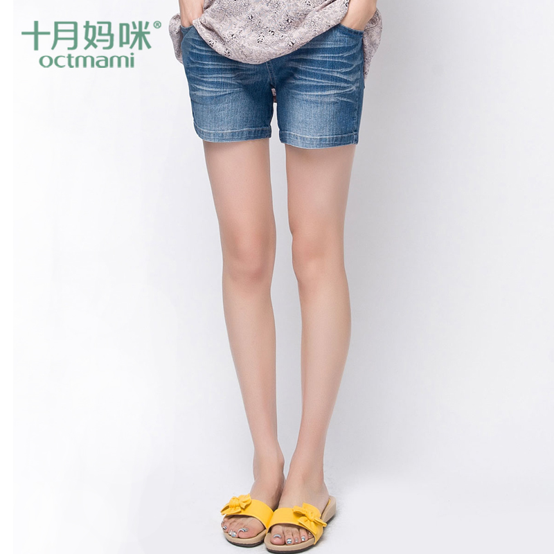 Maternity clothing summer maternity shorts maternity jeans pants