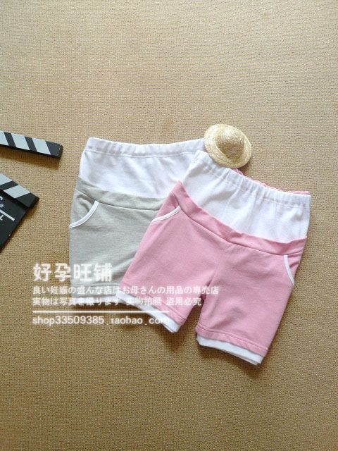 Maternity clothing summer stunning maternity shorts belly pants shorts