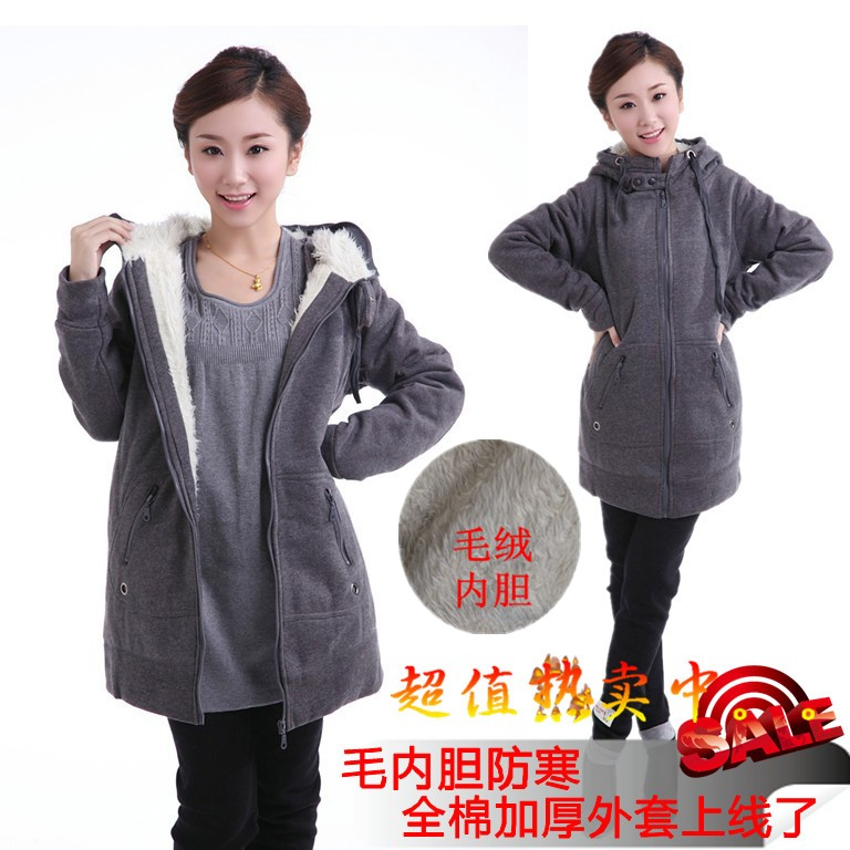 Maternity clothing winter outerwear 100% cotton maternity clothing thickening wadded jacket maternity thermal cotton-padded 180
