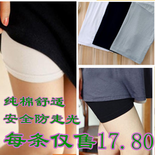 Maternity legging maternity safety pants maternity shorts maternity pants comfortable and breathable cotton fabric