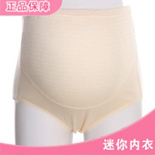 Maternity panties 100% cotton belly pants adjustable 100% cotton underwear maternity pants 6pcs/lot