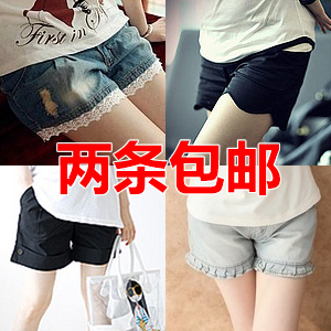 Maternity pants summer fashion maternity shorts maternity belly pants maternity pants shorts