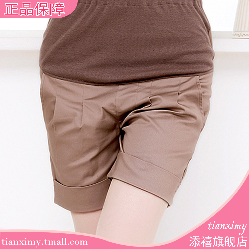 Maternity pants summer maternity clothing summer fashion maternity knee-length pants belly pants maternity shorts 4b