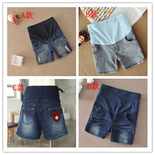 Maternity summer shorts maternity shorts maternity denim shorts maternity small shorts maternity shorts