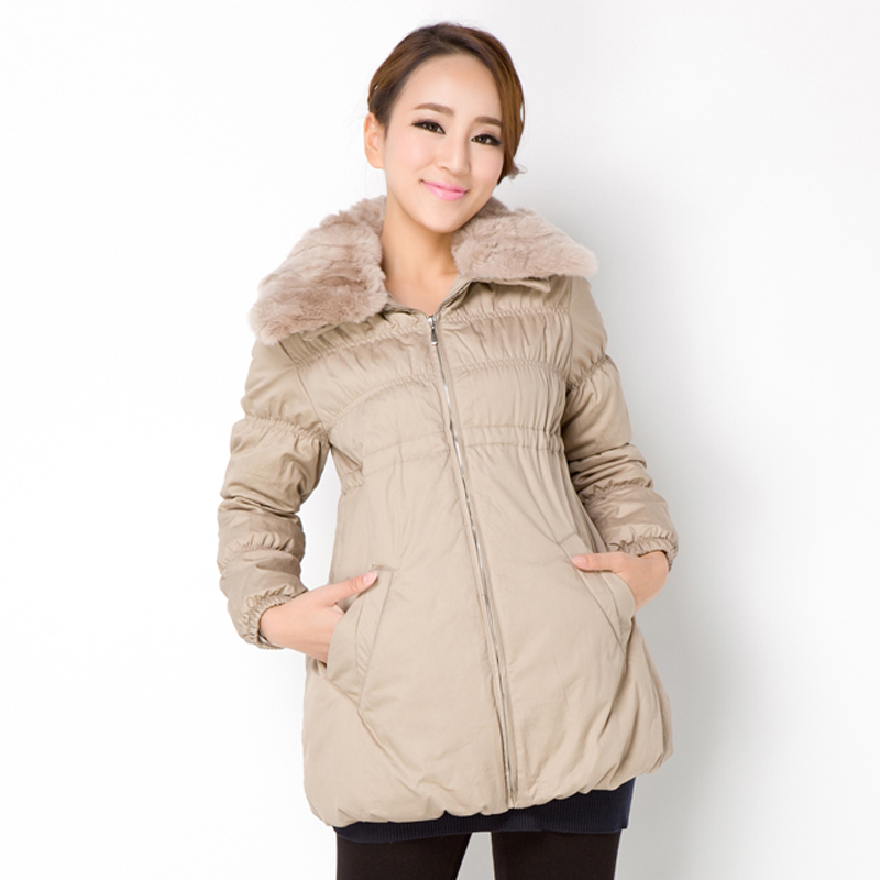 Maternity wadded jacket maternity coat down clothing winter outerwear wadded jacket thickening maternity clothing