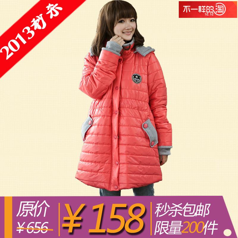 Maternity wadded jacket thickening  cotton-padded jacket  clothing winter set overcoat  down coat free shipping