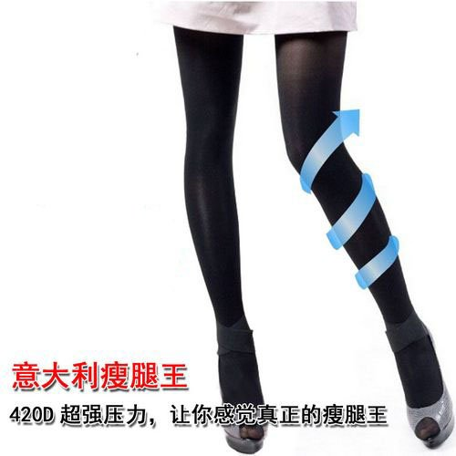 Medical Anti-Varicose Women's Socks Fashion Thin Leg Stockings Slimming Socks Shaping Leg Pantyhose