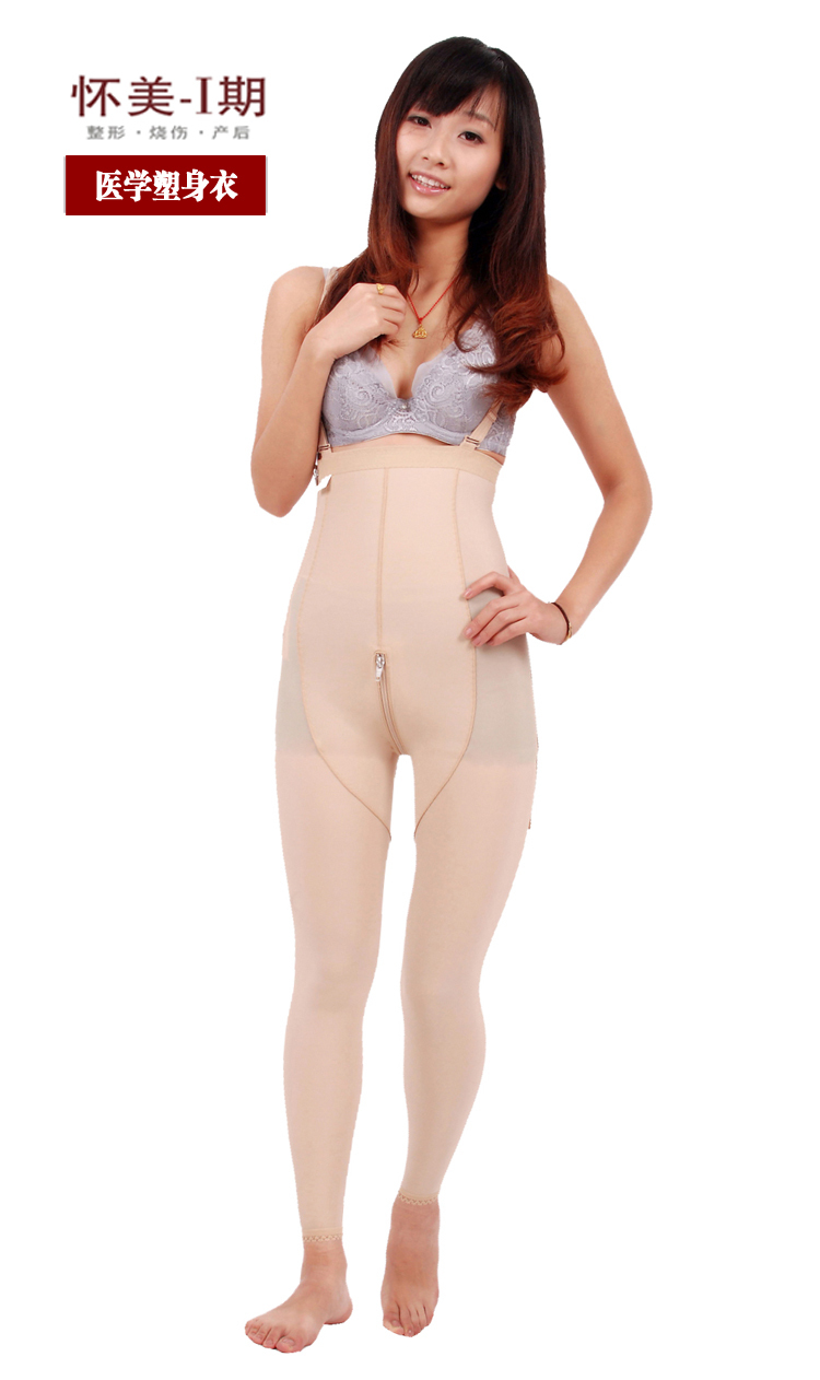Medical body shaping pants postpartum abdomen shaper drawing slimming high waist butt-lifting ankle length trousers