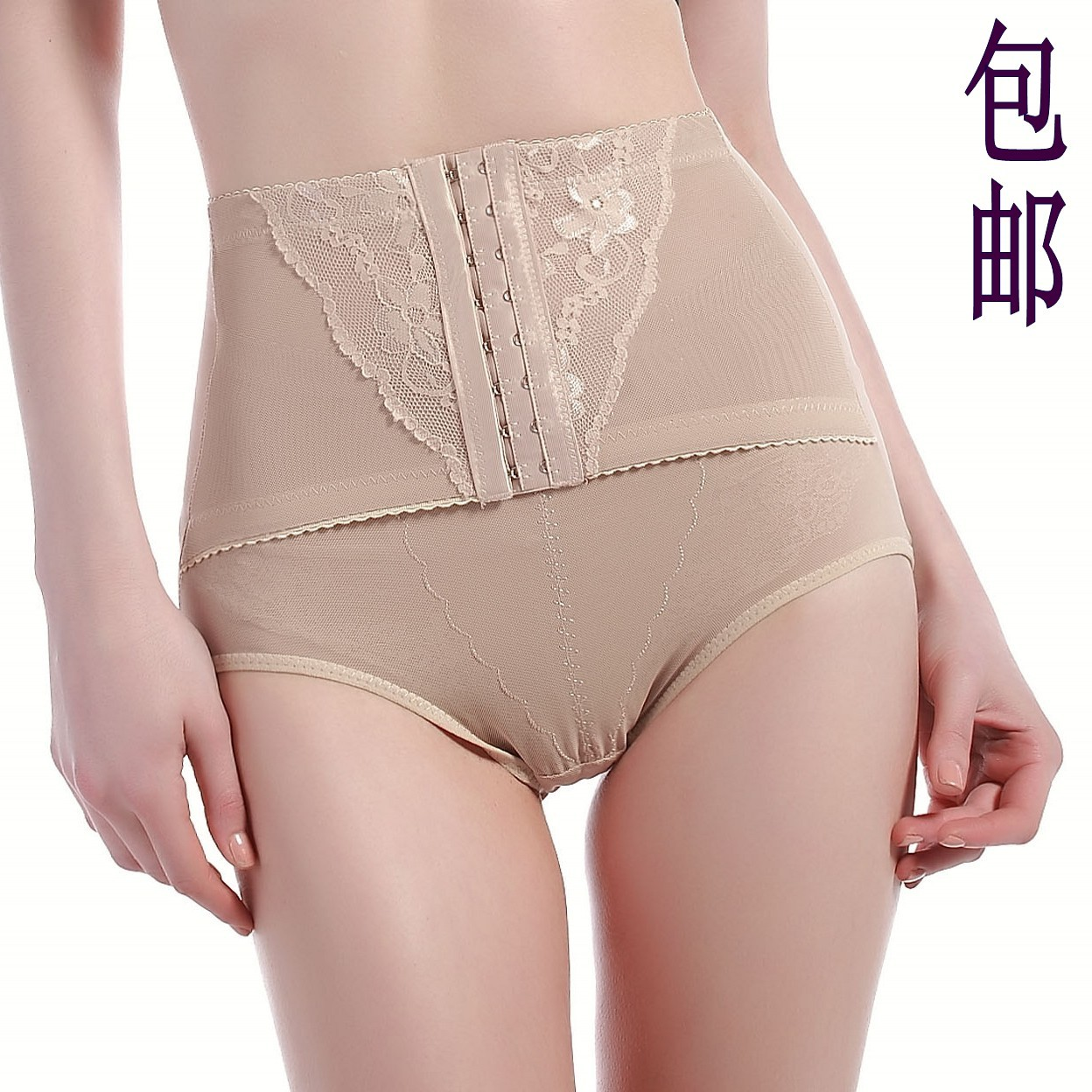 Mid waist abdomen body shaping panties drawing front button type gauze fat burning butt-lifting panties women's breathable