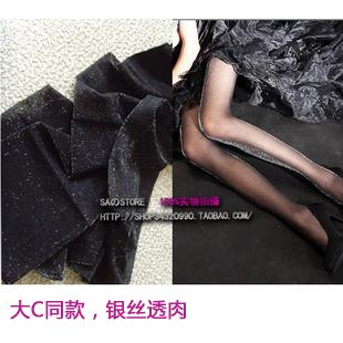 MIX-ORDER 10USD New Fashion shiny pantyhose for women Thin Sexy Yarn Stocking  Women's socks and tights long socks #P0026