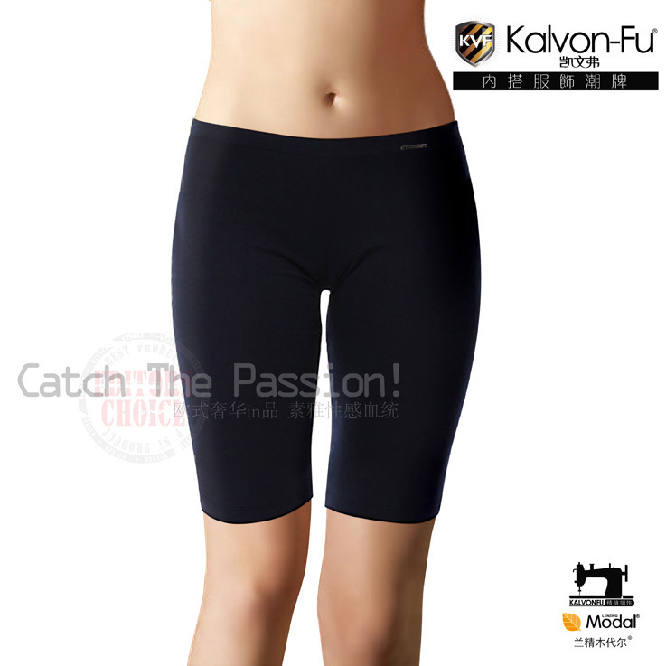 Modal fat burning butt-lifting bottom pants body shaping beauty care pants puerperal stovepipe pants